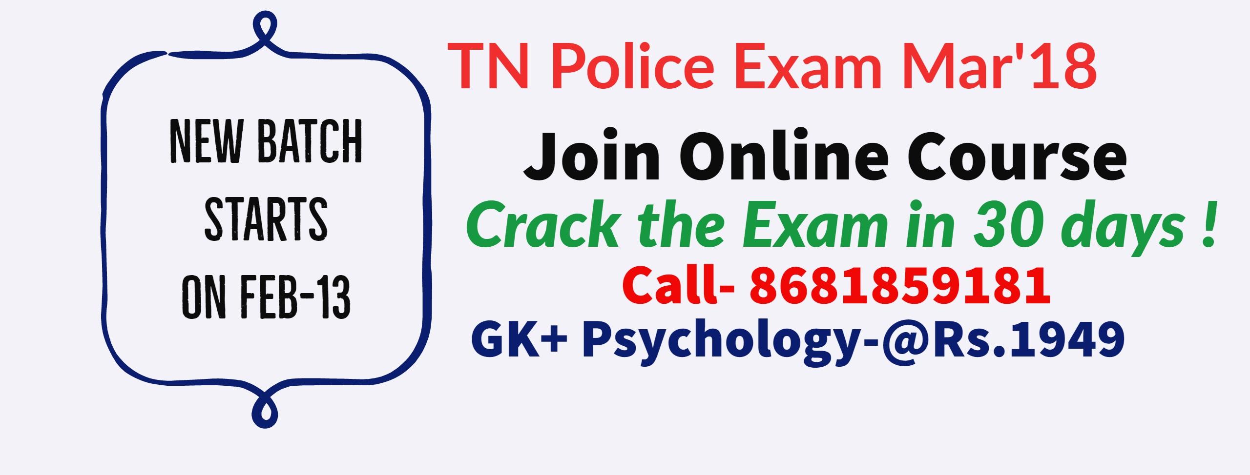 TN Police Exam 2018