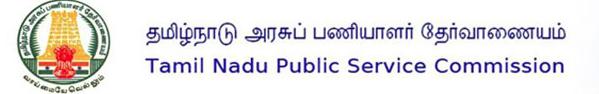 TNPSC Logo Tamil