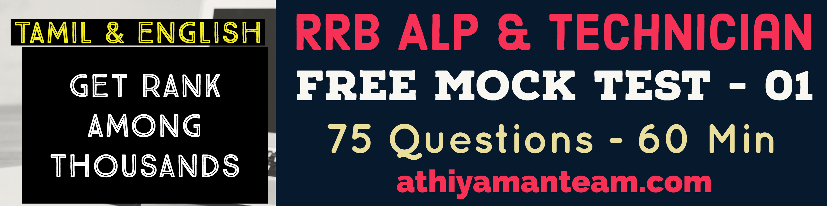 rrb alp exam question paper pdf in tamil
