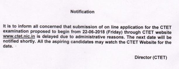 CTET Postponed.PNG