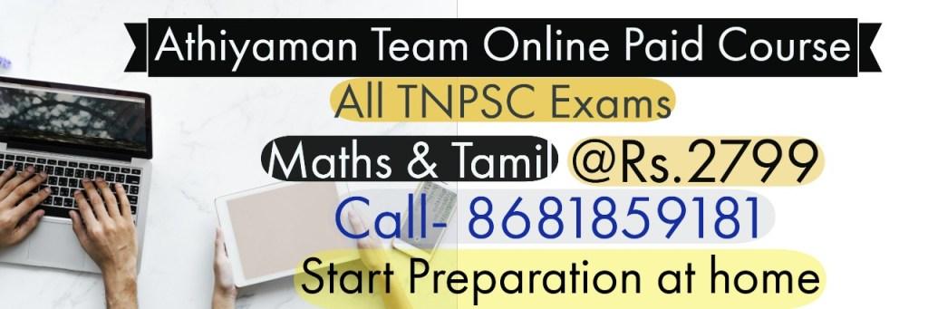 TNPSC Exams Online Course.jpeg