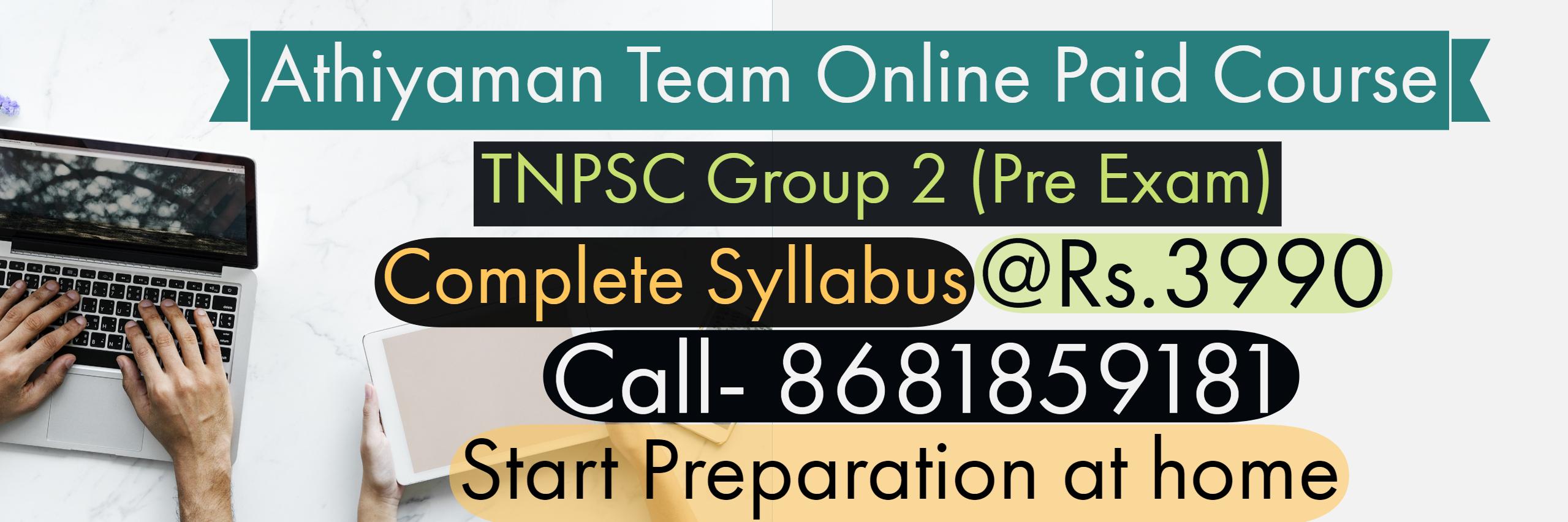 TNPSC Group 2  Exam 2018 Online Class.jpg