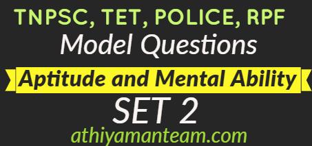 tnpsc aptitude in tamil pdf Archives - Athiyaman Team