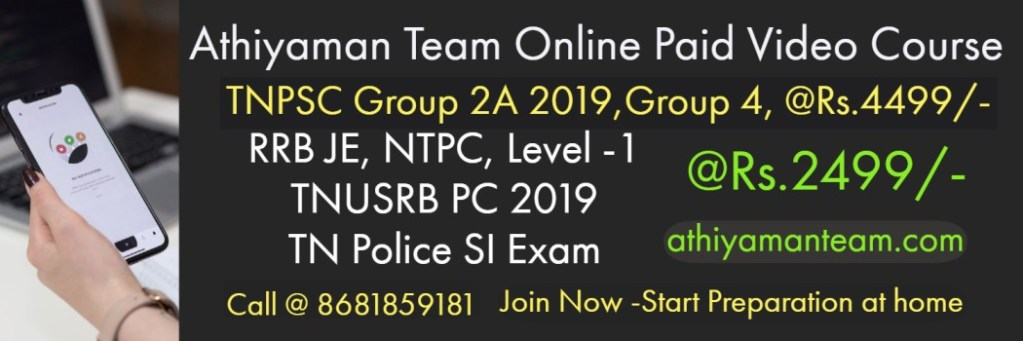TN SI Online Test Series - Athiyaman Team