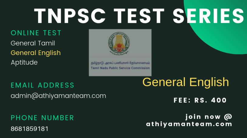 TNPSC English Test Batch 2019 - Athiyaman Team